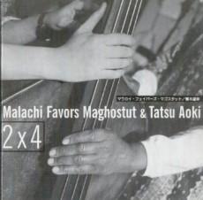 MALACHI FAVORS